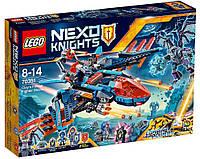 "LEGO: Nexo Knights - Blasterowy истребитель Глина"""