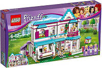LEGO Friends - Дом Стефани