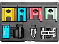 Набор блокировок к колесам распределительных механизмов Yato YT-0633