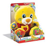 Clementoni: Baby - Интерактивный Медвежонок Козодой