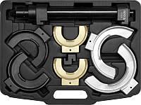 Стяжка для снятия пружин Макферсона со сменными полукольцами Yato YT-2536
