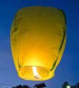 Небесные фонарики  Купол ,1 метр ,разных цветов желтый