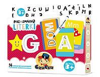 CzuCzu - Пиши и стирай. Буквы