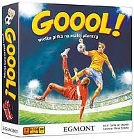 Egmont: Игры - Гол!