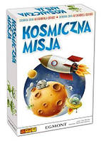 Egmont: - Игра Космическая миссия