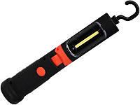 Светодиодный светильник для СТО и мастерской Yato YT-08563