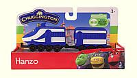 Stacyjkowo: Поезд с wagonikiem 3 ass.