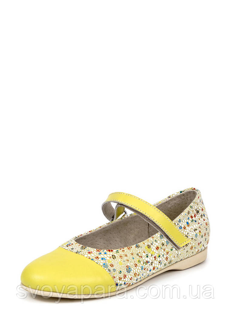 Балетки подростковые желтые с принтом кожаные (0285)