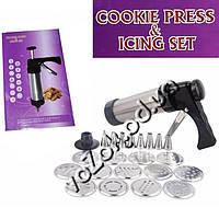 Кондитерский шприц пресс дозатор Cookie Press & Icing Set с 8 насадками для кремов и 13 насадками для печенья