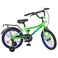 Двухколесный велосипед 20 дюймов PROFI 20102 зеленый