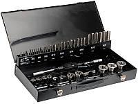 Профессиональный набор из 56 метчиков и плашек М3-М20, воротков и плашкодержателей Yato YT-2979