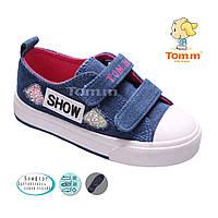 Спортивная детская обувь. Купить кеды оптом для девочек от производителя Tom.m 1360U (12/6 пар 25-30)