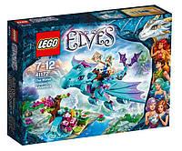 LEGO: Эльфы - Приключения Дракона Воды