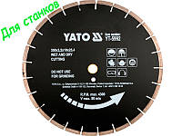Алмазный круг для станка 350мм х 25,4мм Yato YT-5992