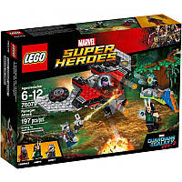 LEGO: Super Heroes - Confidential_Guardians of the Galaxy 1