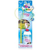 Пузырь: Улетели Blu - Бабочка + Жидкость 0,5 Л