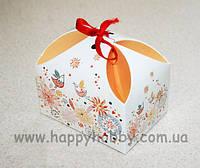 """Коробочка-сундучок для упаковки """"Оранжевое счастье"""""""