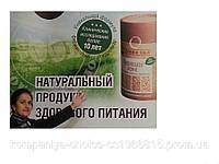 Проросшие зерна пшеницы, овса, ячменя и кукурузы (смесь). Продукт лечебно-оздоровительного питания