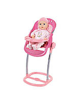 Zapf: Baby Аннабель - Аксессуары: Стул для Кормления