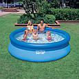 Надувной качественный семейный бассейн Intex 28120 размер 305-76 см, арт. 56920 11-т2, фото 2