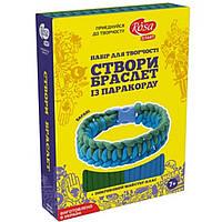 "Набор 000033 техника лепка из пластики,браслет та сережки""Осень"""