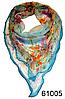 Нежный шейный платок 60*60  (61005)