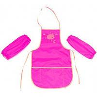 Фартушек Cool for school CF61490-09 розовый с нарукавниками