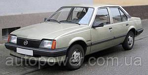 Фаркоп Opel Ascona седан 1981-1988
