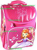 Рюкзак каркасный ортопедический школьный для девочки Принцесса София