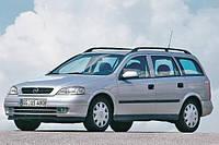 Фаркоп на автомобиль OPEL ASTRA G универсал 1998-2004
