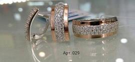 Комплект серебро с золотом