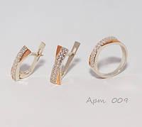 Набір срібний із золотими вставками, фото 1