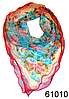 Нежный шейный платок 60*60  (61010)