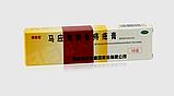 Мускусная мазь от Геморроя 10(г). Китай. / Bezornyl Mayinglong, фото 3
