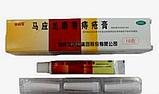 Мускусная мазь от Геморроя 10(г). Китай. / Bezornyl Mayinglong, фото 2