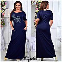 Женское летнее платье в пол с камнями больших размеров