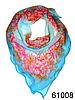 Нежный шейный платок 60*60  (61008)