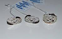 """Набір срібний із золотими пластинками """"Еріка"""", фото 1"""