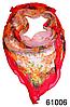 Нежный шейный платок 60*60  (61006)