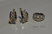 Комплект серебряный с золотом 087, фото 1