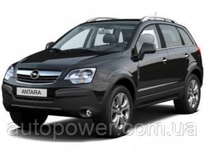 Фаркоп на Opel Antara 2010-