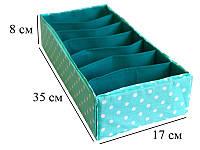 Коробочка для носочков, колгот Мохито