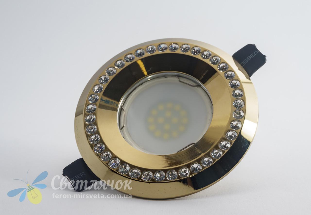 Cветильник точечный встраиваемый с декоративными камнями Feron DL103-C (золото) под лампу MR16