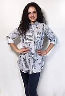 Женская рубашка в вертикальную полоску