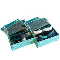 Органайзеры для белья с крышками: набор из 2-х шт, Мохито