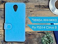 Чехол книжка для Fly FS514 Cirrus 8