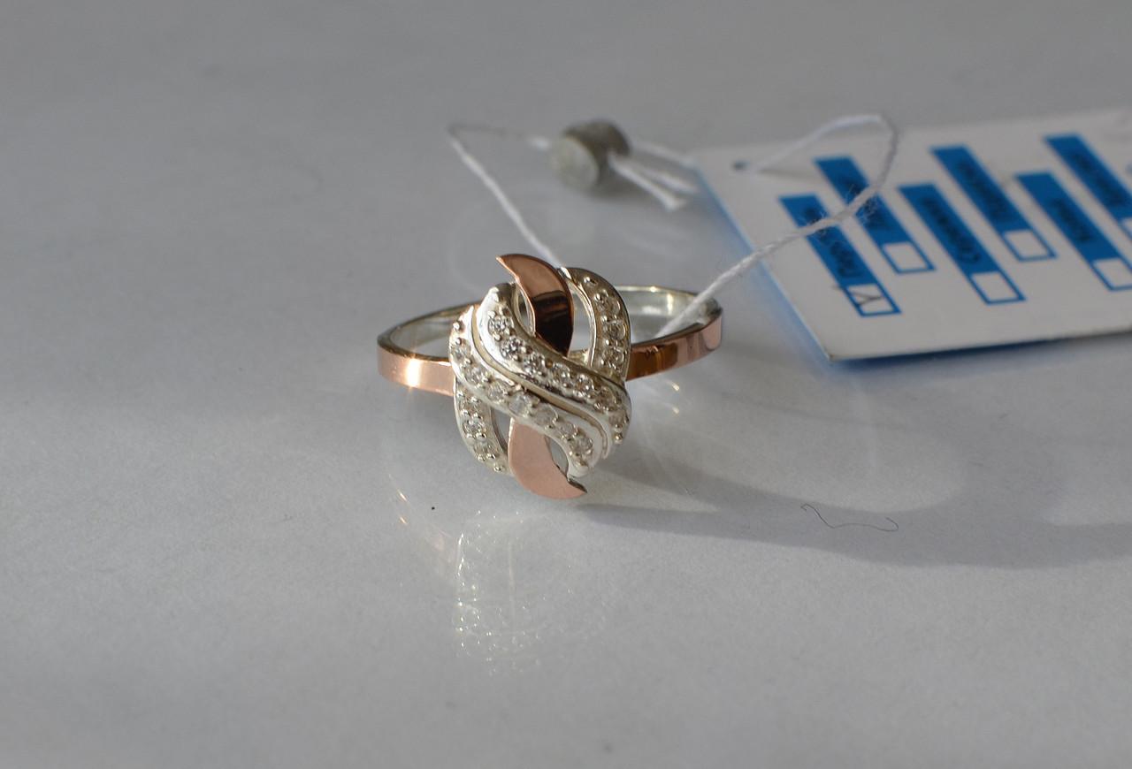 Серебряное кольцо с золотыми пластинками 060к