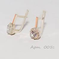 Сережки срібні з пластинами золота 005 з, фото 1