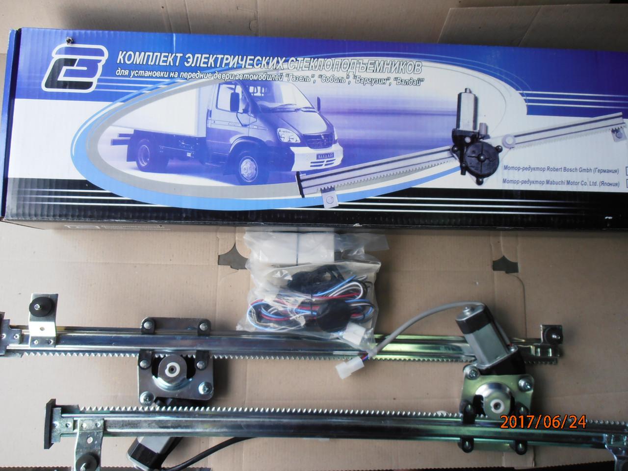 Стеклоподъёмники электрические реечные на автомобили семейства ГАЗель.