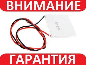 Термоэлемент Пельтье TEC1-12706 70Вт